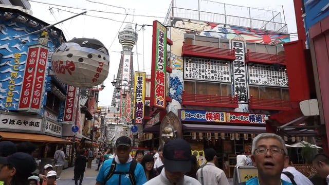 Vacaciones Japon 2016 Sept-Oct Japan Travel 2016 Sept-Oct