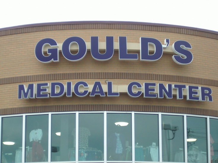 Gould's Medical Center Channel Letters located in Louisville, Ky  #gouldsmedicalcenter #goulds #channelletters #commonwealthsignco #commonwealthsign #outdoorbusinesssigns #commercialsigns