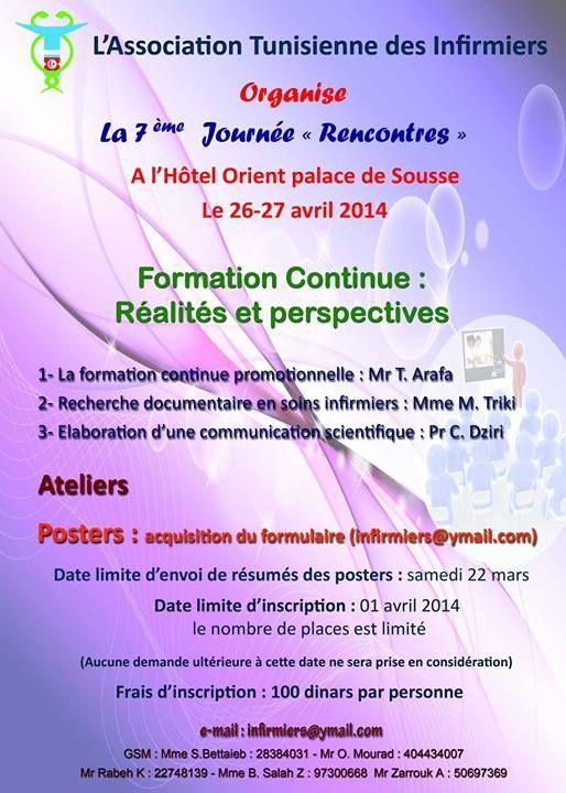 Formation infirmiers en Tunisie : Réalités et perspectives