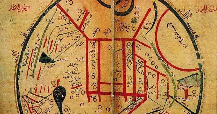 Yabancı dil olarak Türkçe öğretiminin tarihçesi