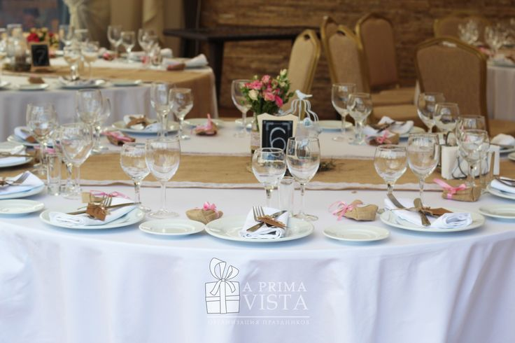 Guest's table.  Rustic wedding decor.  Ideas. #rustic #decor #wedding #table #guests