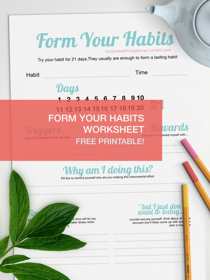 Form your habits worksheet, free to download