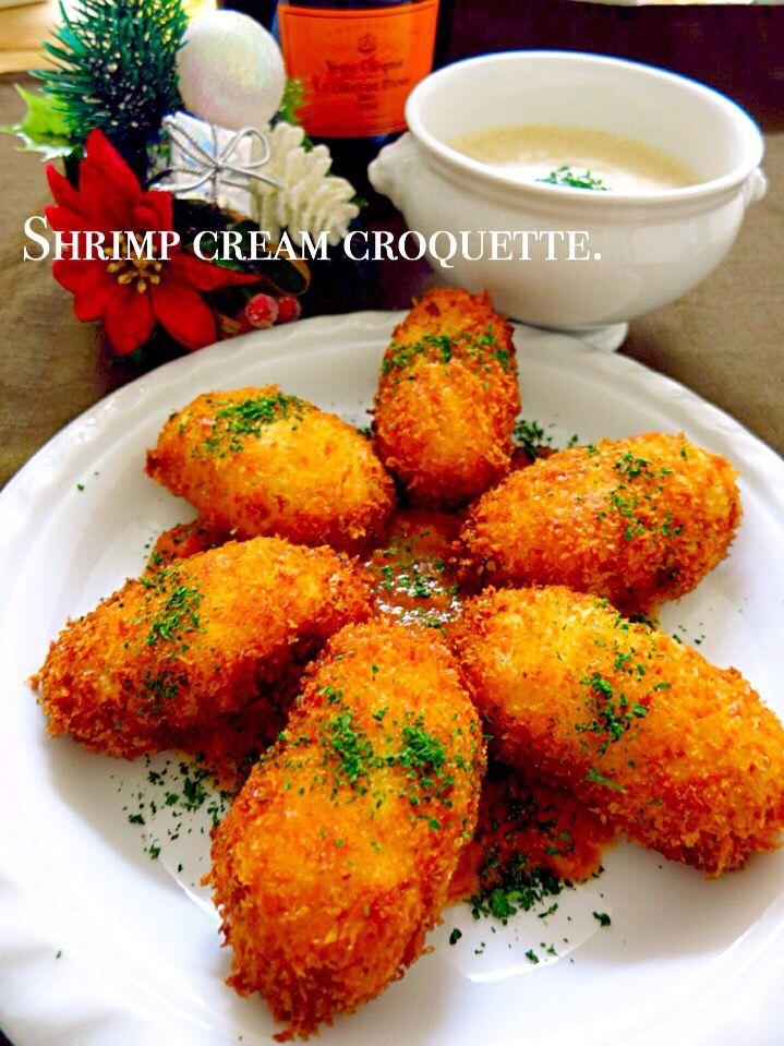 ゆりえ's dish photo 海老クリームコロッケ http://snapdish.co #SnapDish #レシピ #晩ご飯 #クリスマス #揚げ物 #友達&家族でパーティ料理 #みんなでわいわいパーティ料理