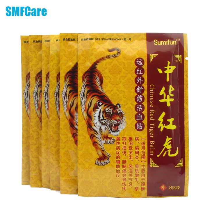 8Pcs Tiger Balm Pain Relief Patch Chinese Back Pain Plaster Heat Pain Relief Health Care Medical Plaster Body Massage K00101 -- Click the VISIT button to view the details