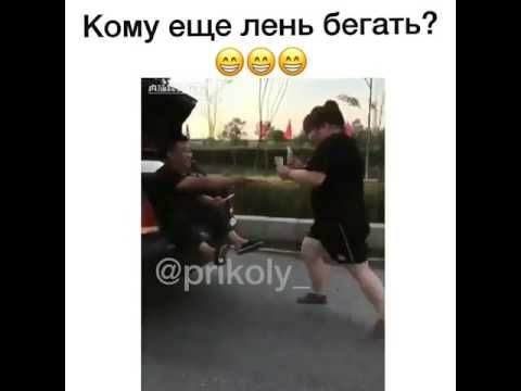 Неплохая мотивация для пробежки))