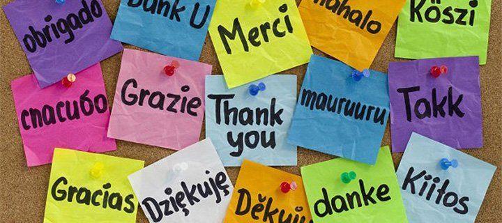 Aprender un #idioma o varios es posible y con ayuda de la tecnología aún más. Te ayudamos: http://www.superchevere.com/entretenimiento/como-aprender-un-nuevo-idioma/