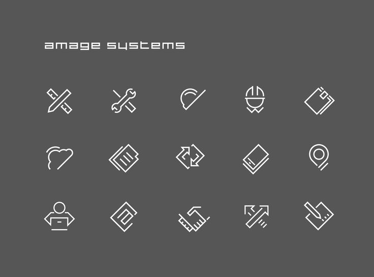 Amage Systems #icon #picto #design #pleo