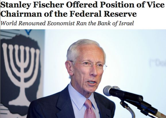 8/28/14 - Fed Vice-Chair Stanley Fischer's Ominous Warning: Your Bank May Seize Your Money to Recapitalize Itself -  DCClothesline