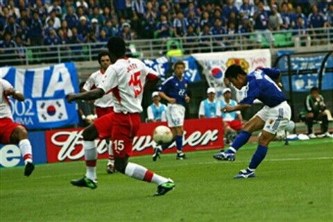 Tunisia 0 Japan 2 in 2002 in Osaka. Hiroaki Morishima scores on 48 minutes and its 1-0 Japan in Group H #WorldCupFinals