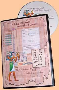 math worksheet : egyptian math worksheet creator approx $13 00  teach  ancient  : Creating Math Worksheets