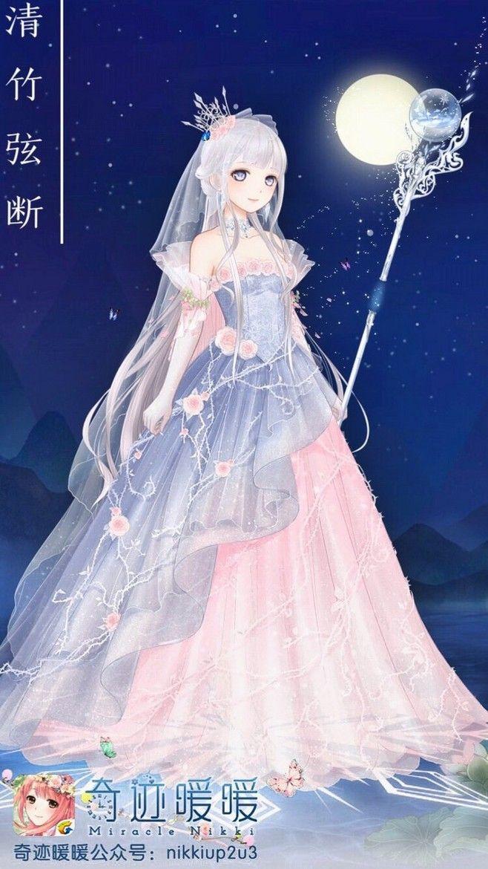 25 Best Ideas About Anime Princess On Pinterest Manga