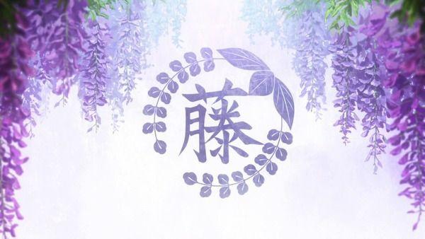 鬼滅の刃 藤の花 Google 検索 藤の花 イラスト かっこいい 壁紙 アニメ 家紋