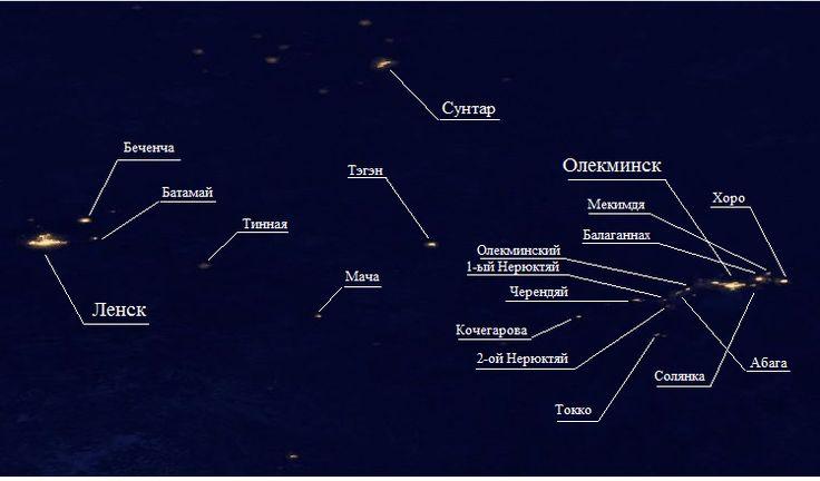 YAKUTIA.INFO.В мире существуют много видов карт от политической до физической. Во втором половине 20 века после освоения космоса, мир увидел новую карту, так называемая «ночная карта». Во всем мир…