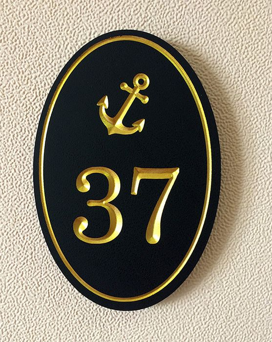 House Number Engraved Plaque