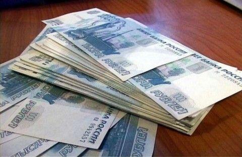 Картинки по запросу Ритуал « Кладёшь рубль, берёшь тысячу»