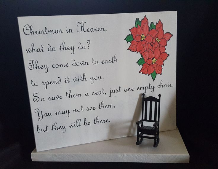 Christmas in Heaven sign with wooden rocking chair