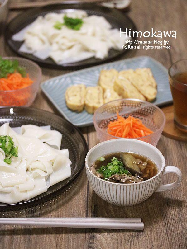 【レシピ】茄子と豚肉のひもかわつけうどん。~ふわふわと冷え冷え~ : るぅのおいしいうちごはん