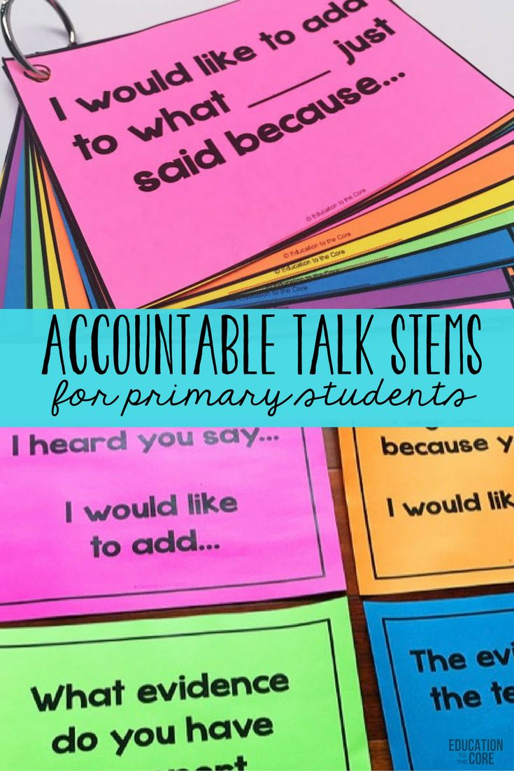 Accountable talk stems can be used as posters, anchor charts, or rings! These work to help students to discuss common core concepts by speaking and listening to a partner or members of a group!