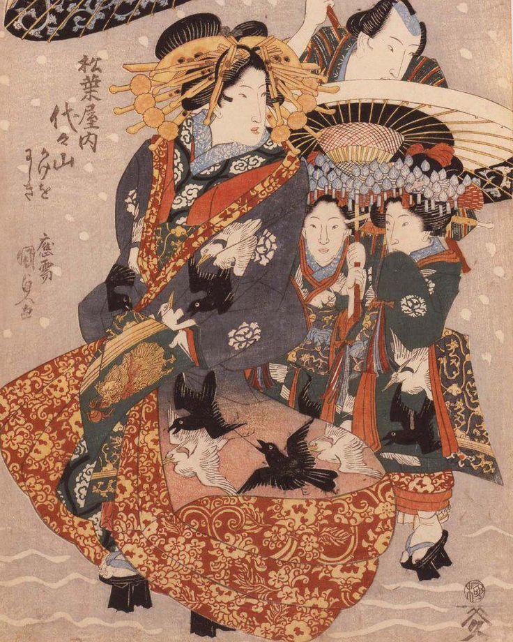 【江戸ッ娘―Kawaiiの系譜(~3/26)開催中】同じく代々山の花魁道中。烏と白鷺をデザインした着物は、引き連れた禿(かむろ:見習いの少女)とおそろい。遊女の人気と勢いを見せつける演出です。