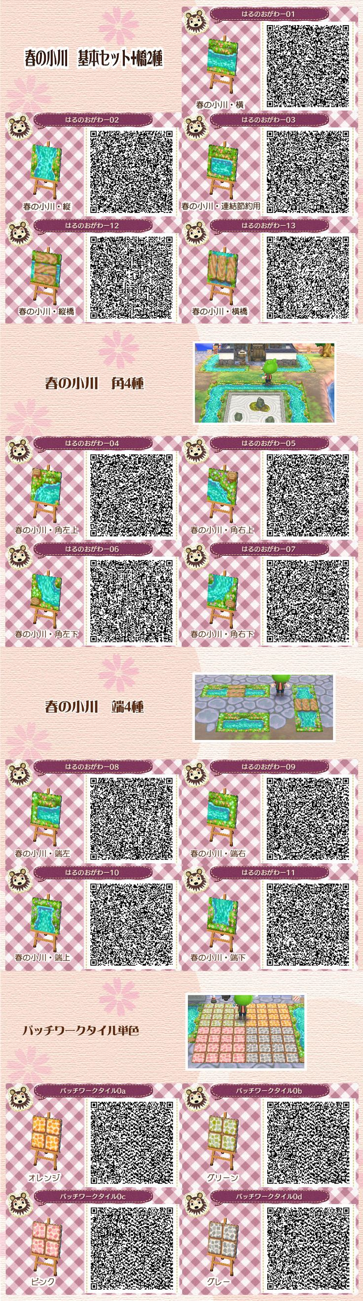 Acnl Qr Codes Realistic Water Related Keywords Suggestions Acnl