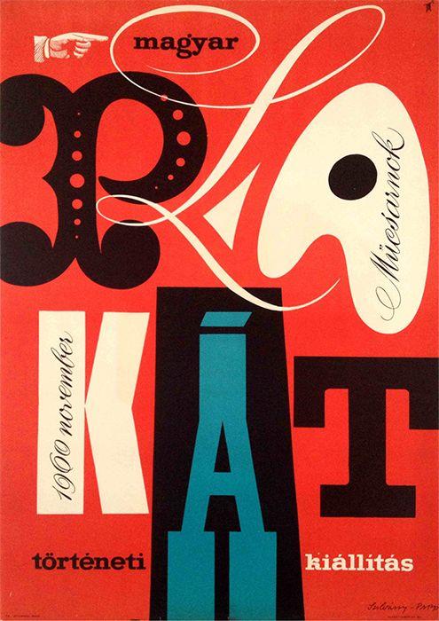 Hungarian Poster Exhibition (Papp Gábor - Szilvásy Nándor, 1960)