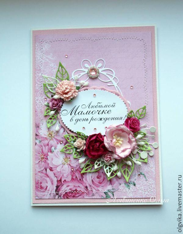 открытка Любимой мамочке в день рождения - розовый,мама,подарок маме,подарок на день рождения