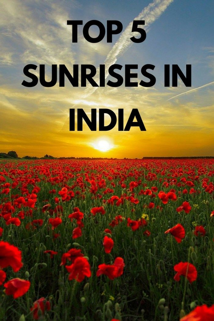Top 5 spots to witness magical sunrises in India