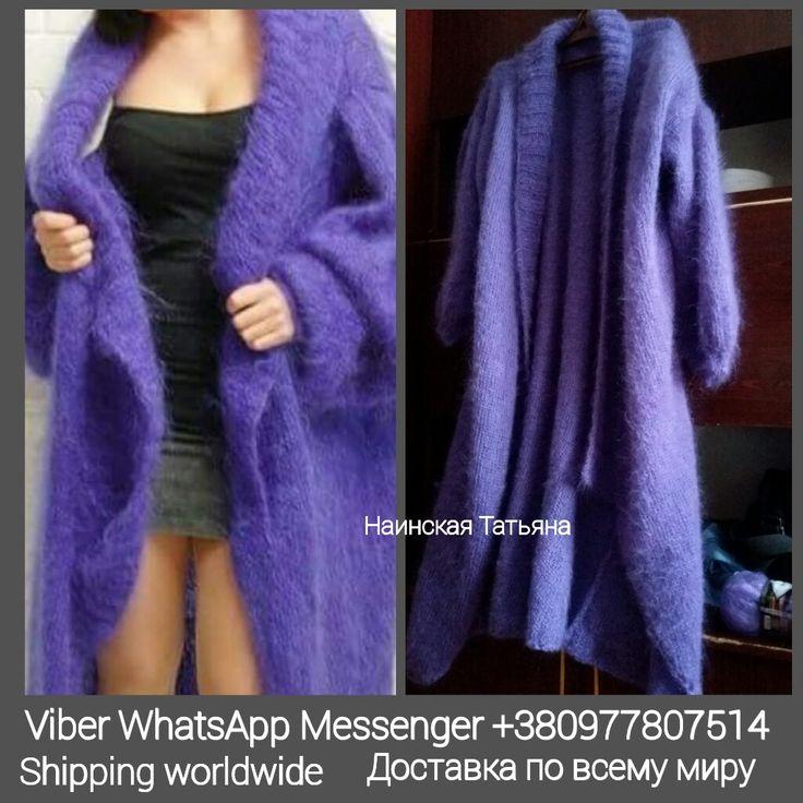 Моя работа. Вязание на заказ! Доставка по всему миру🌐🌍🌏🌎👉👉✉✉ viber/ WhatsApp Messenger +380977807514Татьяна  Handmade Cardigans Beautiful  of high quality Shipping worldwide Write us to order at Viber/WhatsApp/Messenger +380977807514 💕 #вязаниеназаказ #вязаныевещи #knitwear #handmade#ручнаяработа #вязаноепальто#кардиганы #lalocardigan#lalo#loveher #вязаныеизделия# #лалокардиган#лало #lalocardigans#lalo#kniting #викториясикрет#вязаныйсвитер  #эмилиопуччи…