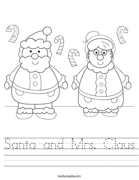 10+ images about coloring/activity sheets on Pinterest ...