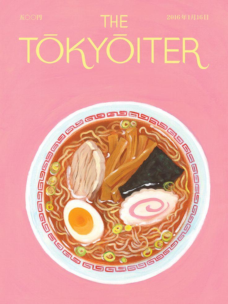 The Tokyoiter – Des illustrateurs rendent un bel hommage à Tokyo