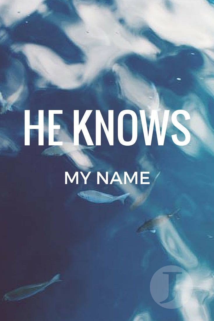 He knows your name. Isaiah 43:2. Read more at http://www.jenniferjcamp.com