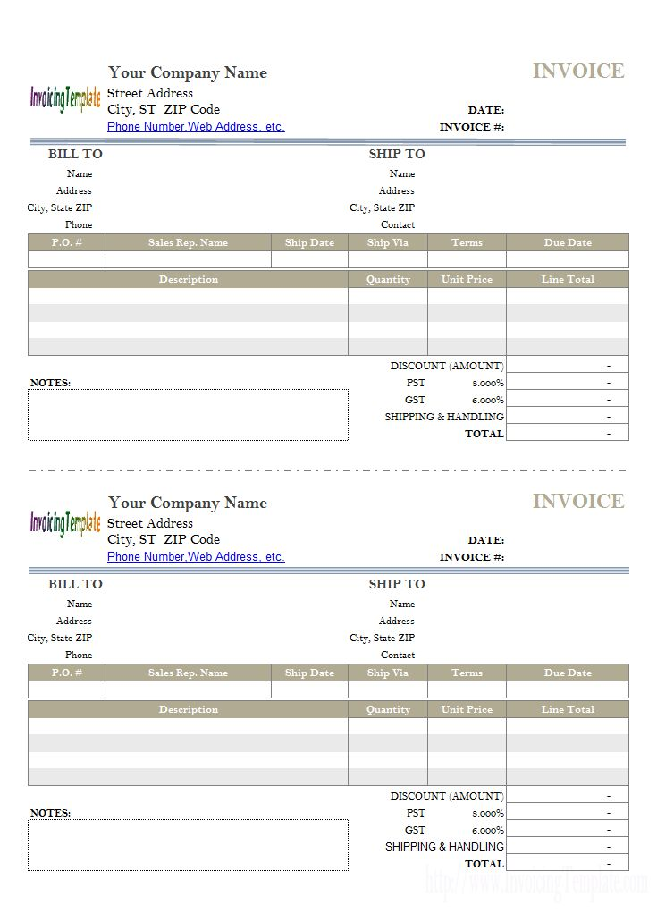 5.5 Inch X 8.5 Inch - 2 Invoices On One Template