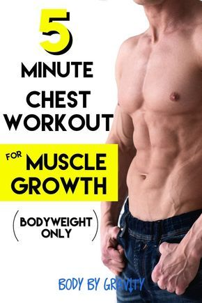 5 minute chest workout for muscle growth  chest workout