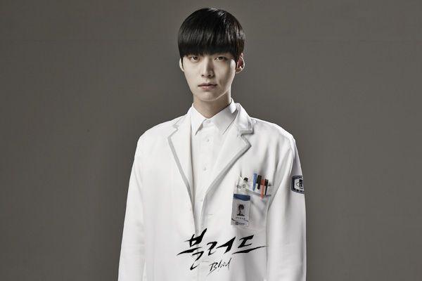 fantasy-medical drama Blood