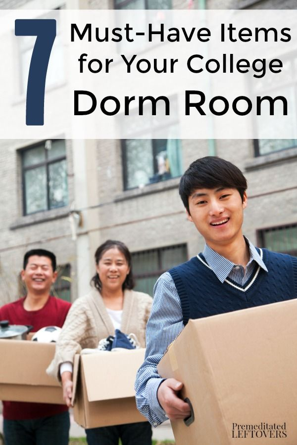 Must Have Items for Your College Dorm Room- Heading to college in the fall? Be sure to include these 7 home necessities when packing your dorm room essentials. They include simple organization life hacks to easy ways to improve the quality of dorm life.