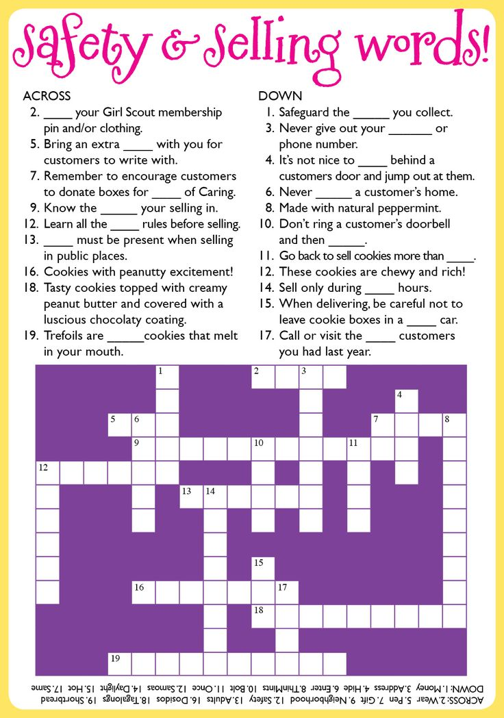 Google Image Result for http://www.sdgirlscouts.org/images/cookies/Games_wordsearch.jpg