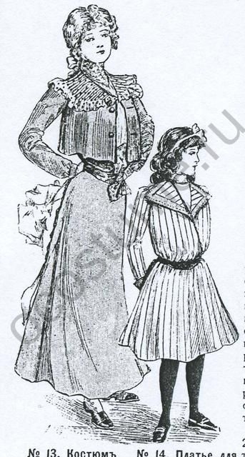"""Женская кофточка типа """"Фигаро"""". 1901 год"""