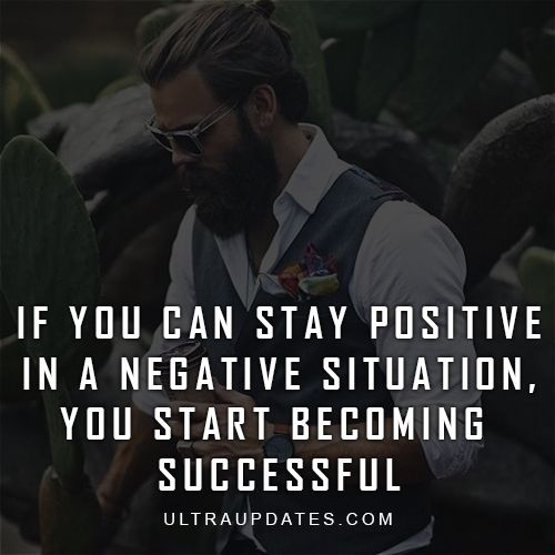 Motivational Quotes About Success: Best 25+ Short Success Quotes Ideas On Pinterest