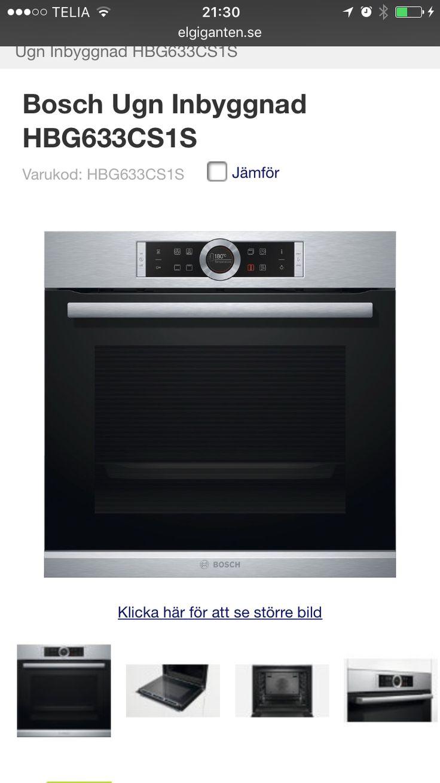 atag инструкция по использованию духовке