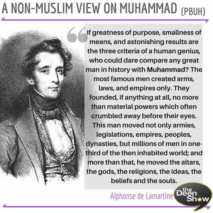 A #NON - #MUSLIM #VIEW ON #MUHAMMAD ( #PBUH ) .