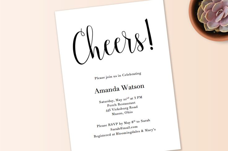 Simply Sweet Cheers Party Invitation - Cocktail Party - Bridal Shower - Bachelorette Party - DIY Invite Download - Printable - 5 x 7 inches by GraceDesignsDIY on Etsy https://www.etsy.com/au/listing/287126135/simply-sweet-cheers-party-invitation