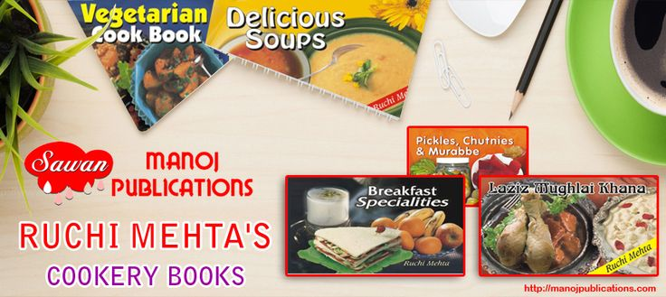 Shop Now Ruchi Mehta's Cookery Books Online at Best Prices Click Here... http://tinyurl.com/nos9l7h