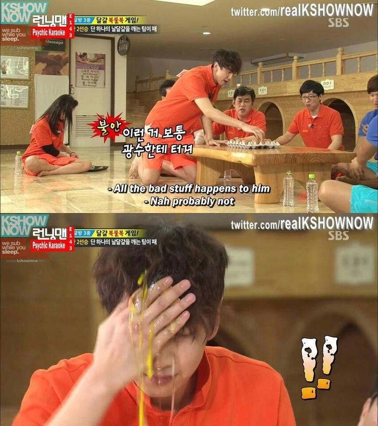 So Yi Hyun Running Man