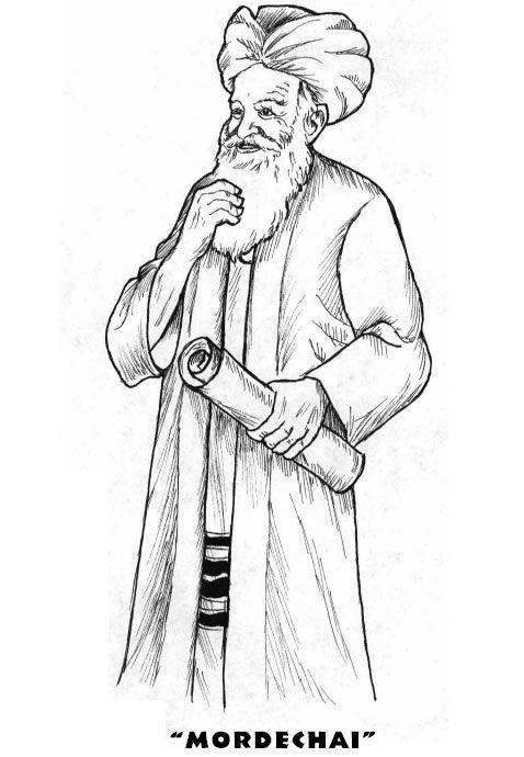 39 besten Purim Coloring Pages Bilder auf Pinterest | Die sonne ...