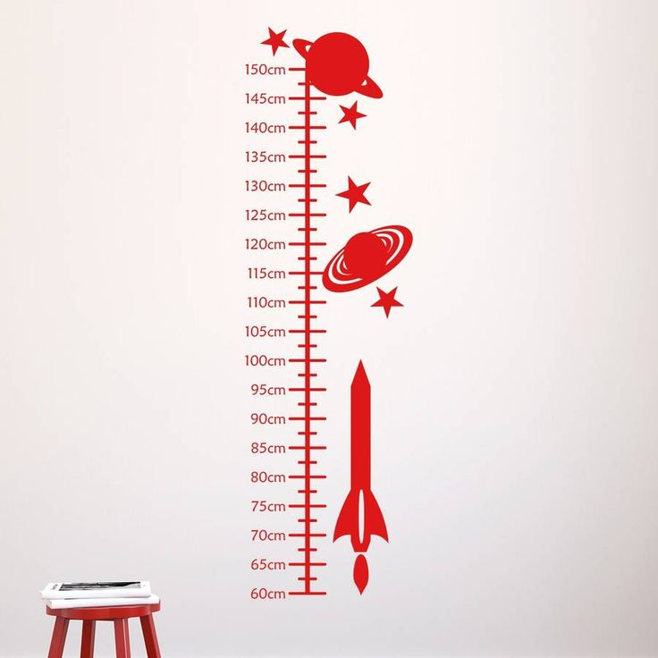 space rockets kids height chart can be used to make recording your children's height fun and exciting.