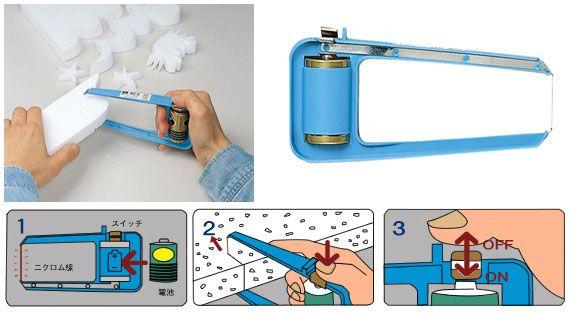 Hot Wire Foam Cutter Small / 1pc  -Untuk memotong bahan styrofoam dengan menggunakan panas -Menggunakan bahan kawat Ni-Chrome ( awet ) -Menggunakan baterai biasa 1 buah. -Otomatis switch off apabila tombol penekan dilepas (sehingga tidak bakal lupa matikan). -Maksimal ketebalan yang bisa di potong : 25mm