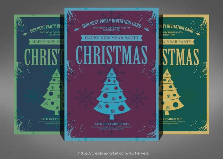 Более 10 лучших идей на тему «Christmas invitation templates» на - christmas invitation template