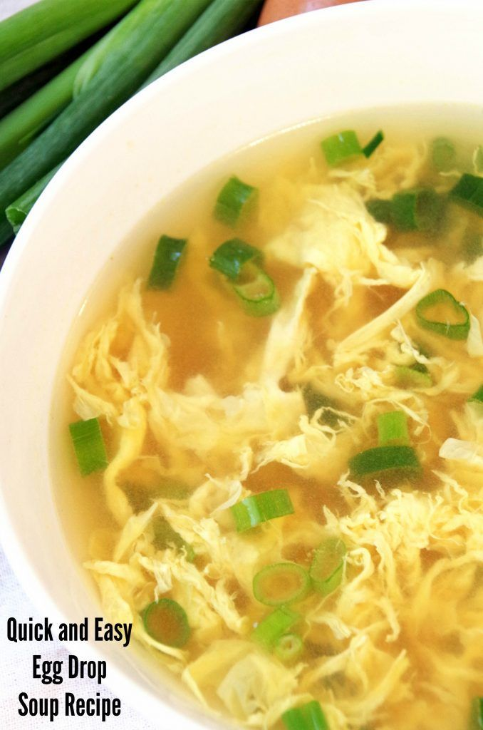 If you are looking for an easy soup recipe, this one is perfect!  Quick and Easy Egg Drop Soup Recipe