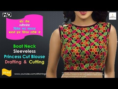 d710d8dcb99cfb Boat Neck Blouse | Princess Cut | Padded Blouse | Side Zip | Complete Party  Wear Blouse - YouTube