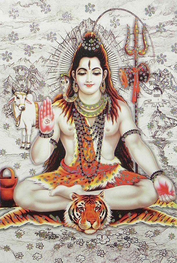 Meditating Shiva - (Poster with Glitter) (Reprint on Paper - Unframed))